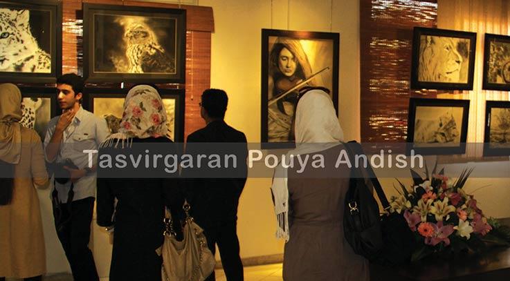 برگزاری نمایشگاه نقاشی