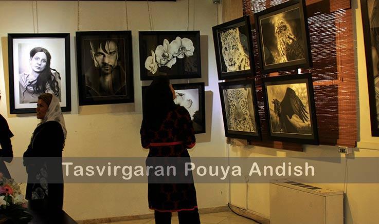 نمایشگاه نقاشی پویا اندیش