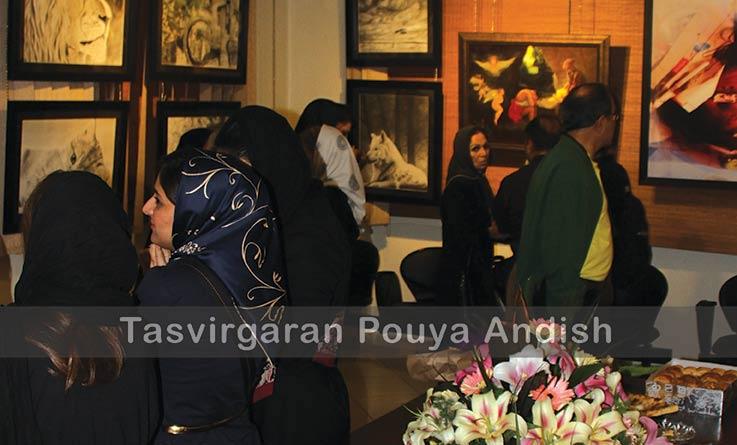نمایشگاه نقاشي