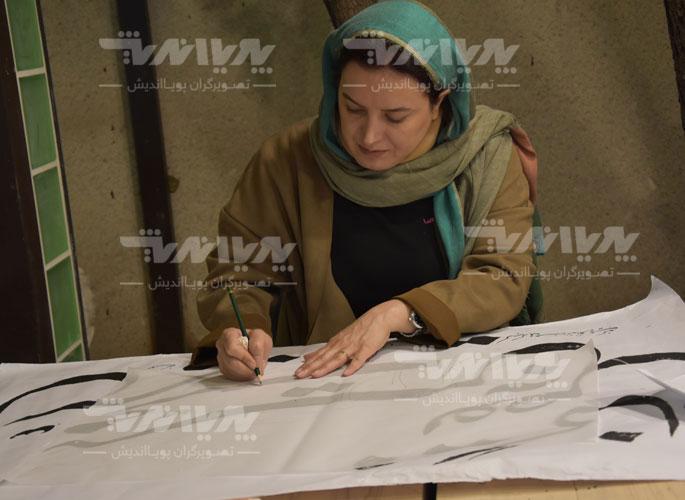آموزشگاه نقاشیخط