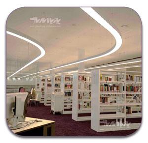 انواع نورپردازی معماری