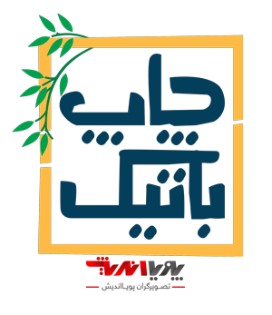 batik slider 5 logo - آموزش چاپ باتیک ، آموزش چاپ دستی