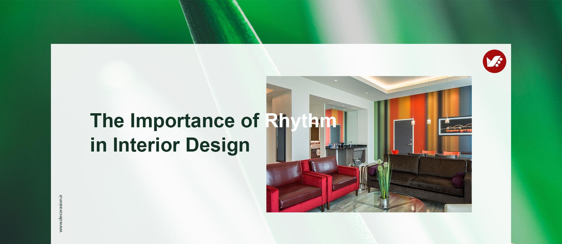 ریتم در طراحی داخلی