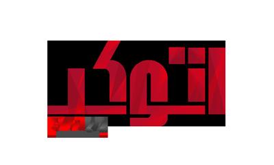 autocad logo decor - نقشه کشی برق ساختمان با اتوکد