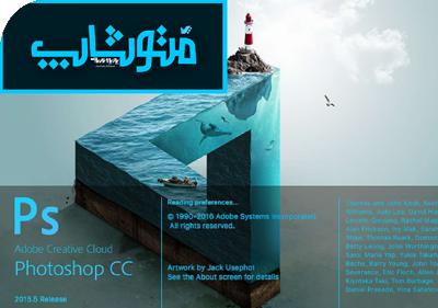 photoshop class 2 2 - آموزشگاه دکوراسیون داخلی