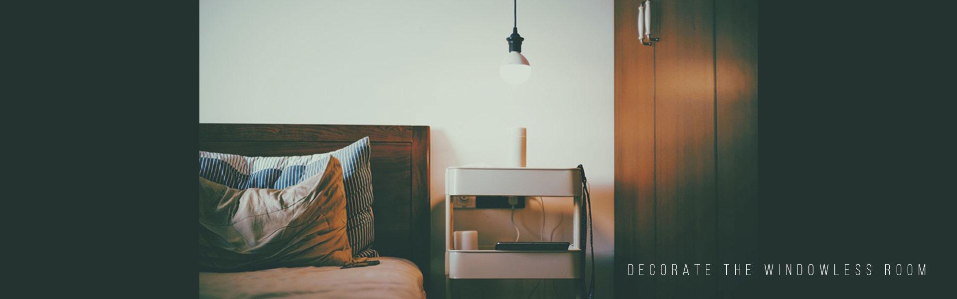 decorasion windowless room1 - چگونه یک اتاق بدون پنجره را تزئین کنیم