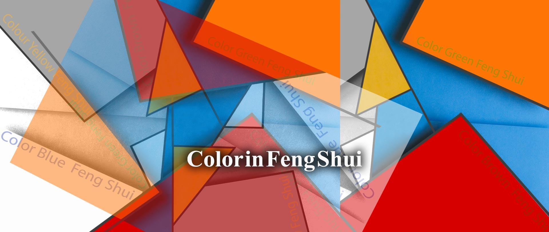 Feng Shui rang 3s 1 - فنگ شویی رنگ ها ، رنگ شناسی فنگ شویی