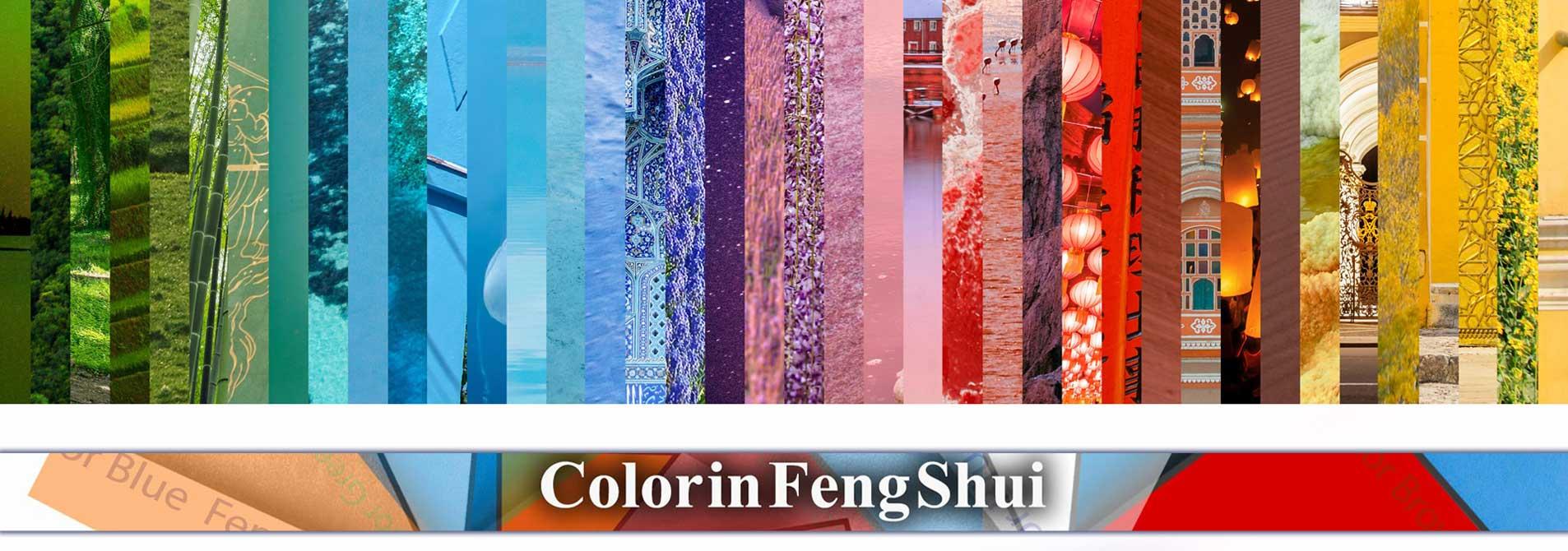 Feng Shui rang 3s 111 - فنگ شویی رنگ ها ، رنگ شناسی فنگ شویی