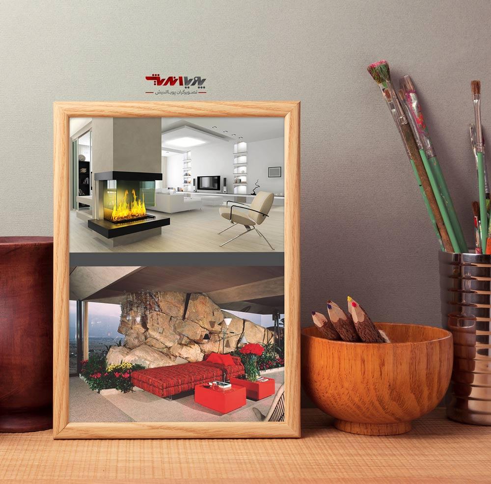 modern interior design 5jpg - دکوراسیون داخلی مدرن چیست ؟