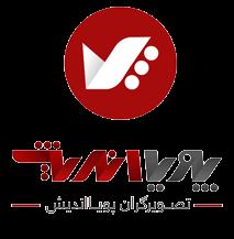 logo 2 - آموزش دکوراسیون داخلی با مدرک بین المللی